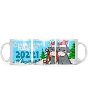 Кружка с принтом С Новым Годом 2021