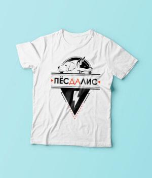 футболка белая с принтом пёс да лис, пёсдалис