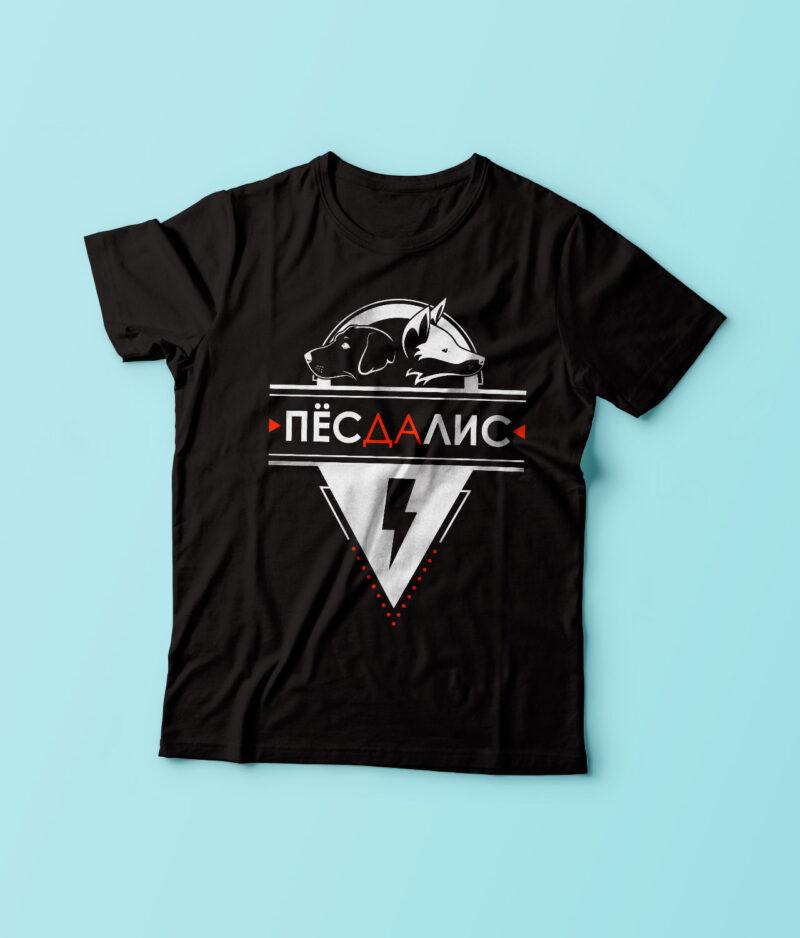 футболка с принтом пёс да лис, пёсдалис